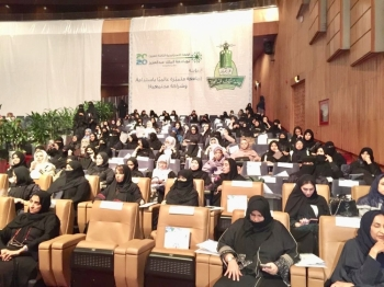 Jeddah Gov. Prince Mishal Bin Majed (below) inaugurates the two-day conference on women empowerment at King Abdulaziz University.