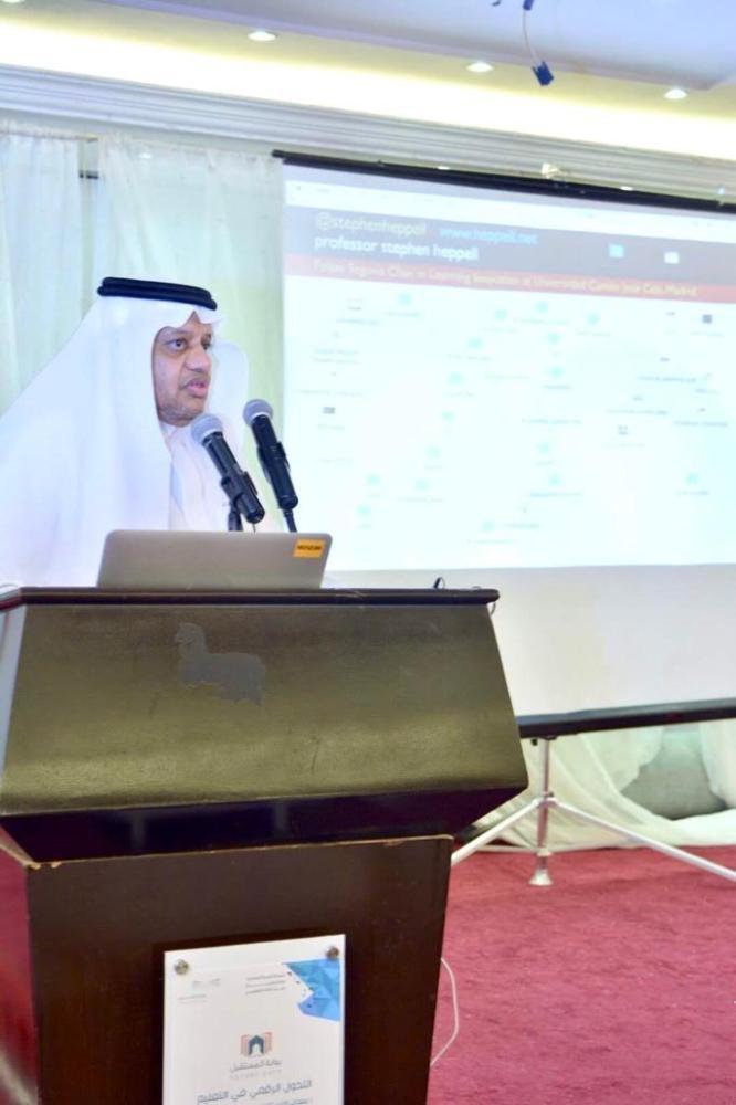 Director of Education Abdullah Al-Thaqafi inaugurates the activities of