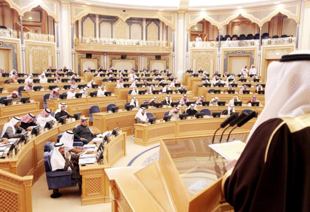 The Shoura Council in its regular session in Riyadh on Tuesday. — SPA