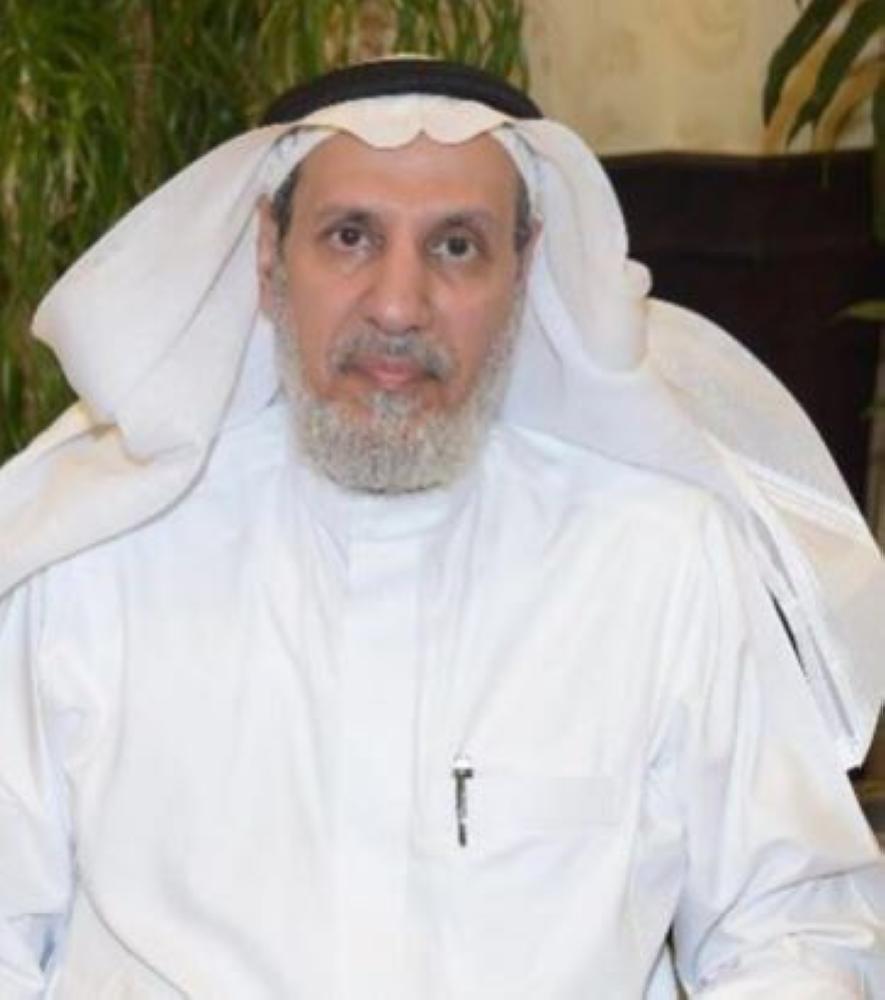 Dr. Abdullah Bafail