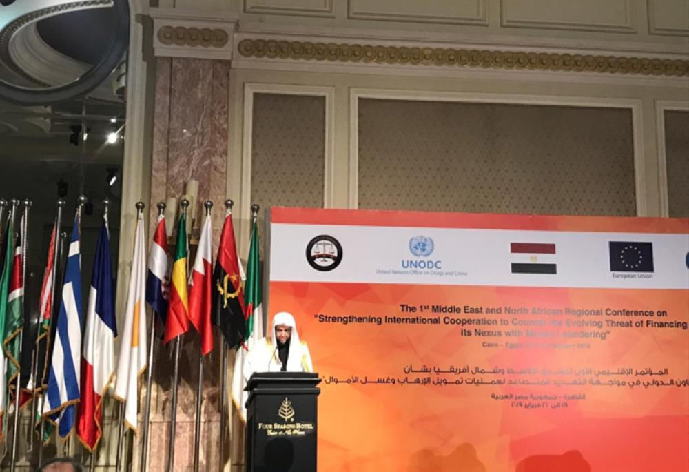 Saudi Arabia's Attorney General Sheikh Saud Al-Muajab addresses the first Middle East and North Africa Regional Conference on terrorist financing and money laundering in Cairo on Wednesday. — SPA