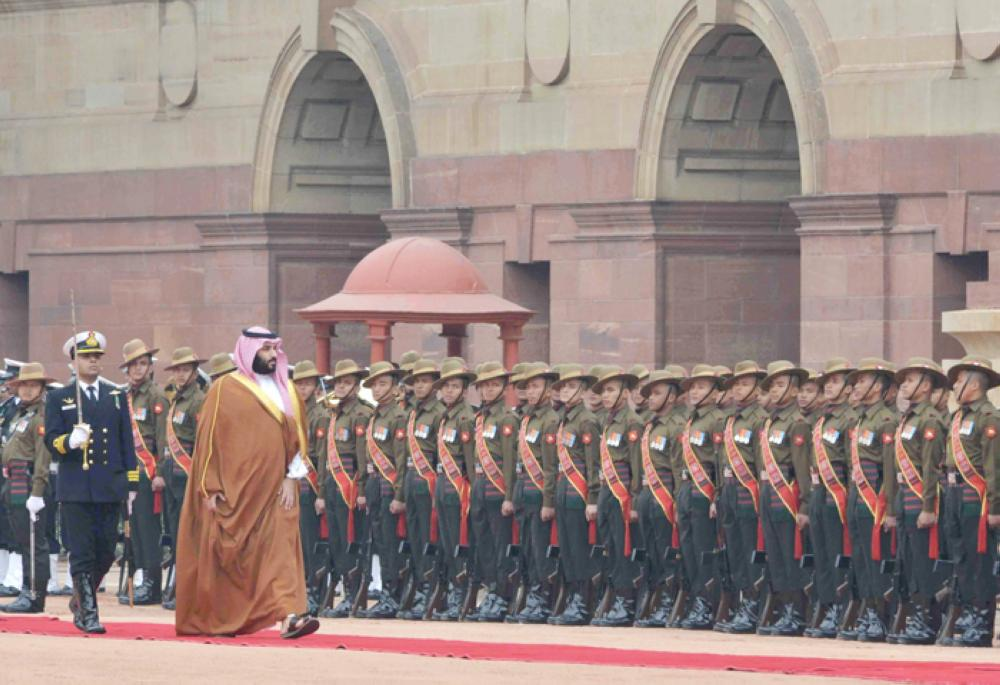 Crown Prince Muhammad Bin Salman inspects a guard of honor during a ceremonial reception at the presidential palace in New Delhi on Wednesday. — Courtesy photo