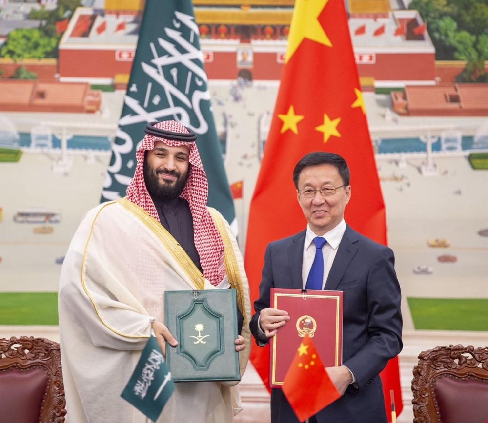 Saudi Arabia strikes $10bn China deal