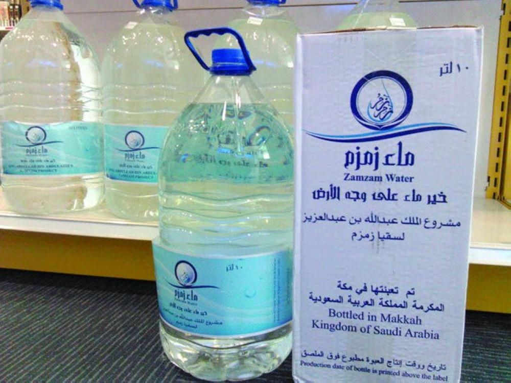 Pilgrims can obtain Zamzam water from filling station in Kudai in Makkah, King Abdulaziz International Airport in Jeddah and Prince Muhammad Bin Abdul Aziz International Airport in Madinah.