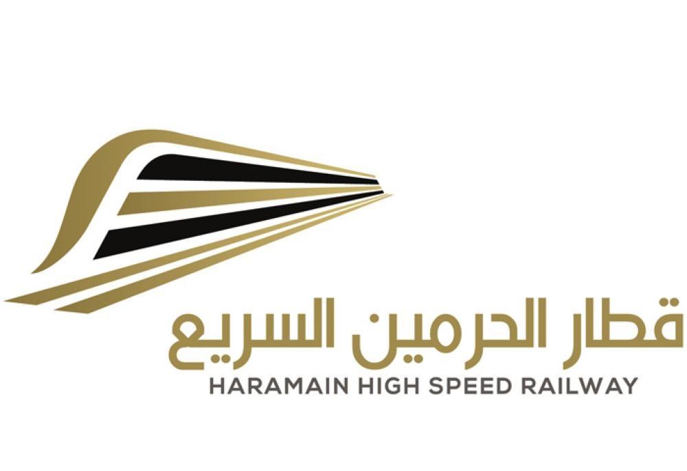 Haramain train to increase trips in Ramadan - Saudi Gazette