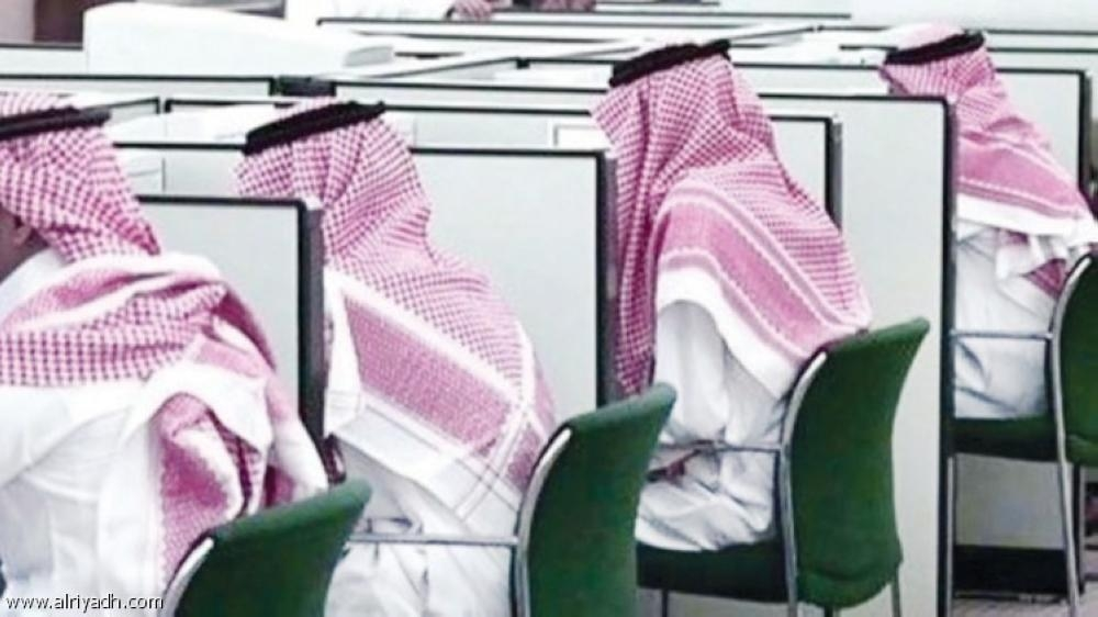 46% Saudis employed in wholesale, manufacturing and construction sectors