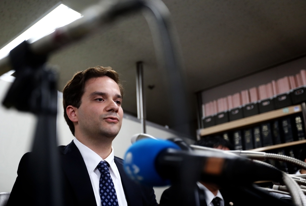 Japan Court Sentences Suspended Jail Term to Ex-Mt. Gox CEO