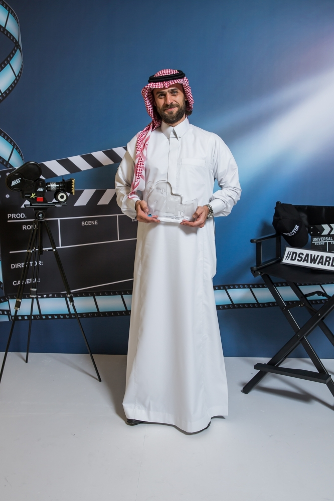 Viu wins Content Delivery Platform of the Year award - Saudi