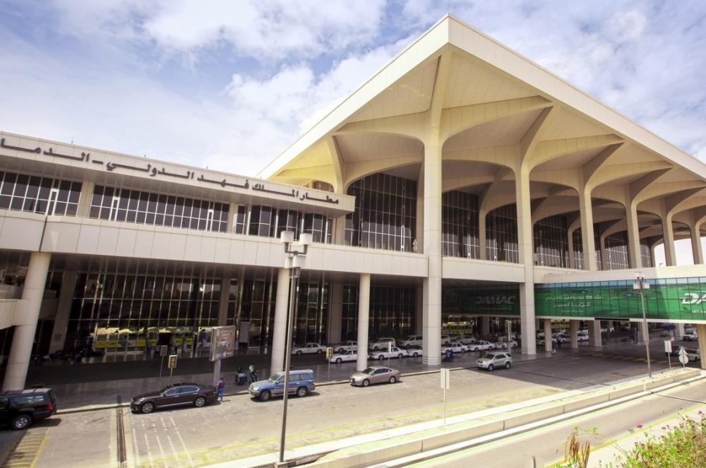 King Fahd International Airport - Dammam. — Courtesy photo