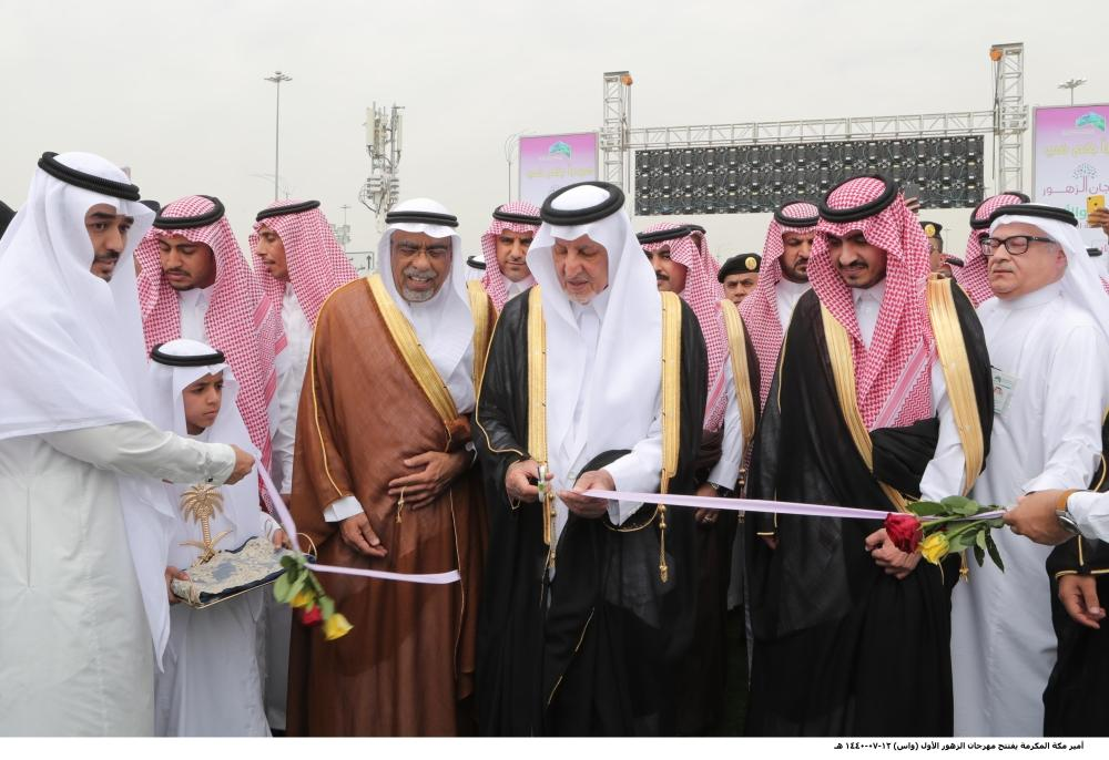 Prince Khaled Al-Faisal inaugurates the first flower show in Makkah at Muzdalifah on Tuesday. — SPA