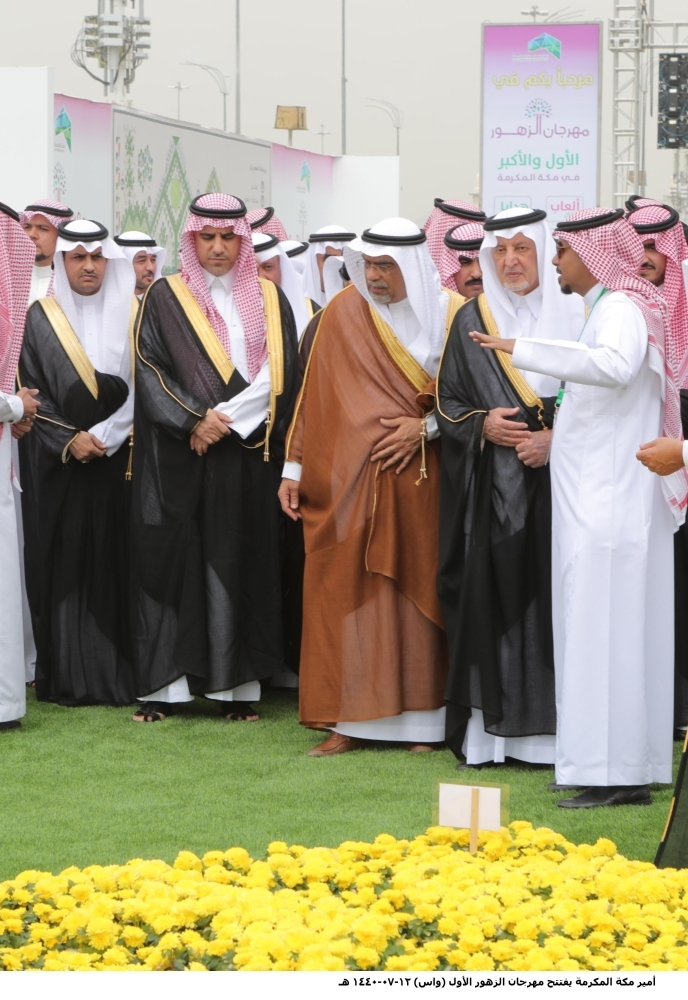Prince Khaled Al-Faisal visits the first flower show in Makkah at Muzdalifah on Tuesday. — SPA