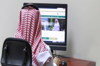 The Ministry of Justice has redesigned its portal as an interactive website with the highest standards.
