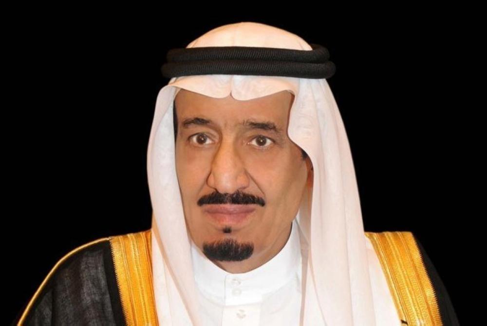 King Salman issues several royal orders