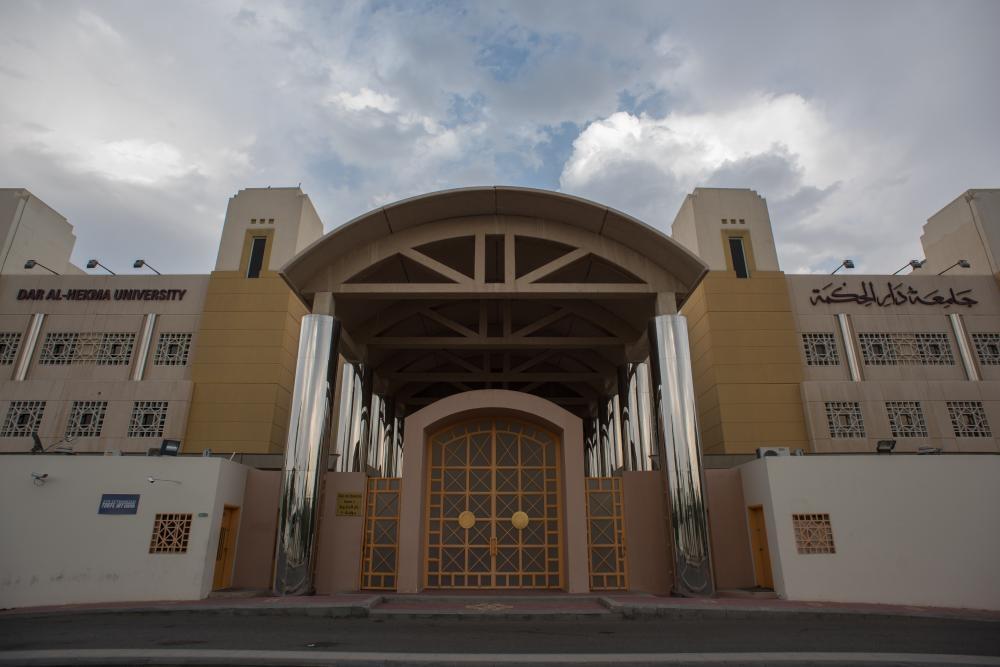 Dar Al-Hekma University in Jeddah.