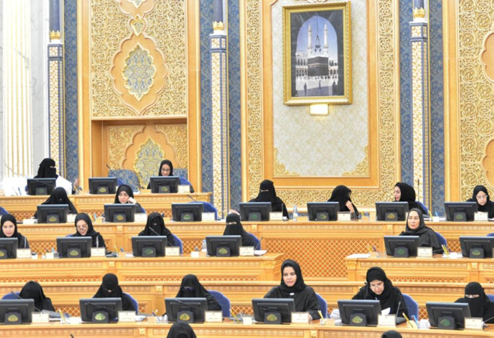 Women members attending the Shoura Council session in Riyadh on Monday. — SPA