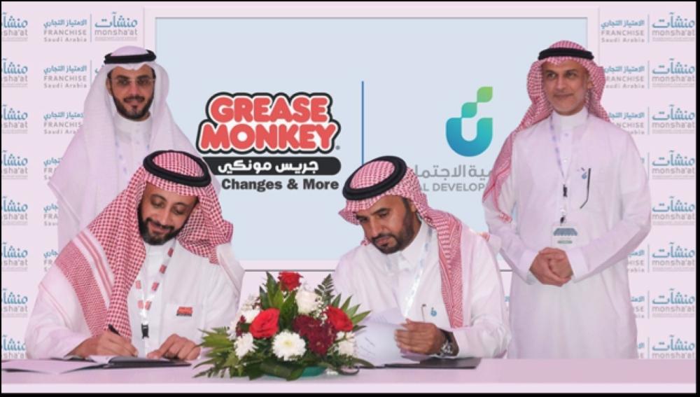 Ibrahim Al Rashid, SDB Director General Manager; Saeed Al Zahrani, SDB Assistant Director General; Fares Bardeesi, Franchise House Managing Director; and Eng. Saleh Al Rasheed, Monshaat Governor.