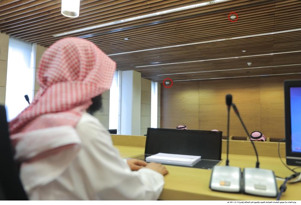Audio-visual documentation of court proceedings begins in Riyadh
