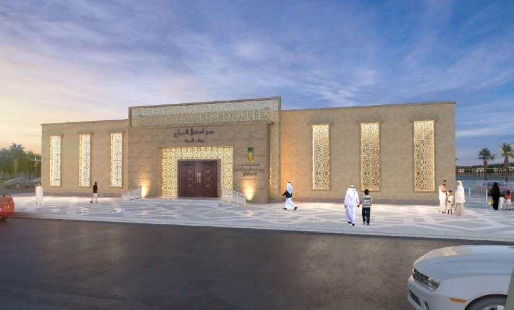 The reception center for Haj and Umrah pilgrims at Al-Juhfa was proposed by HAS Foundation three months ago.