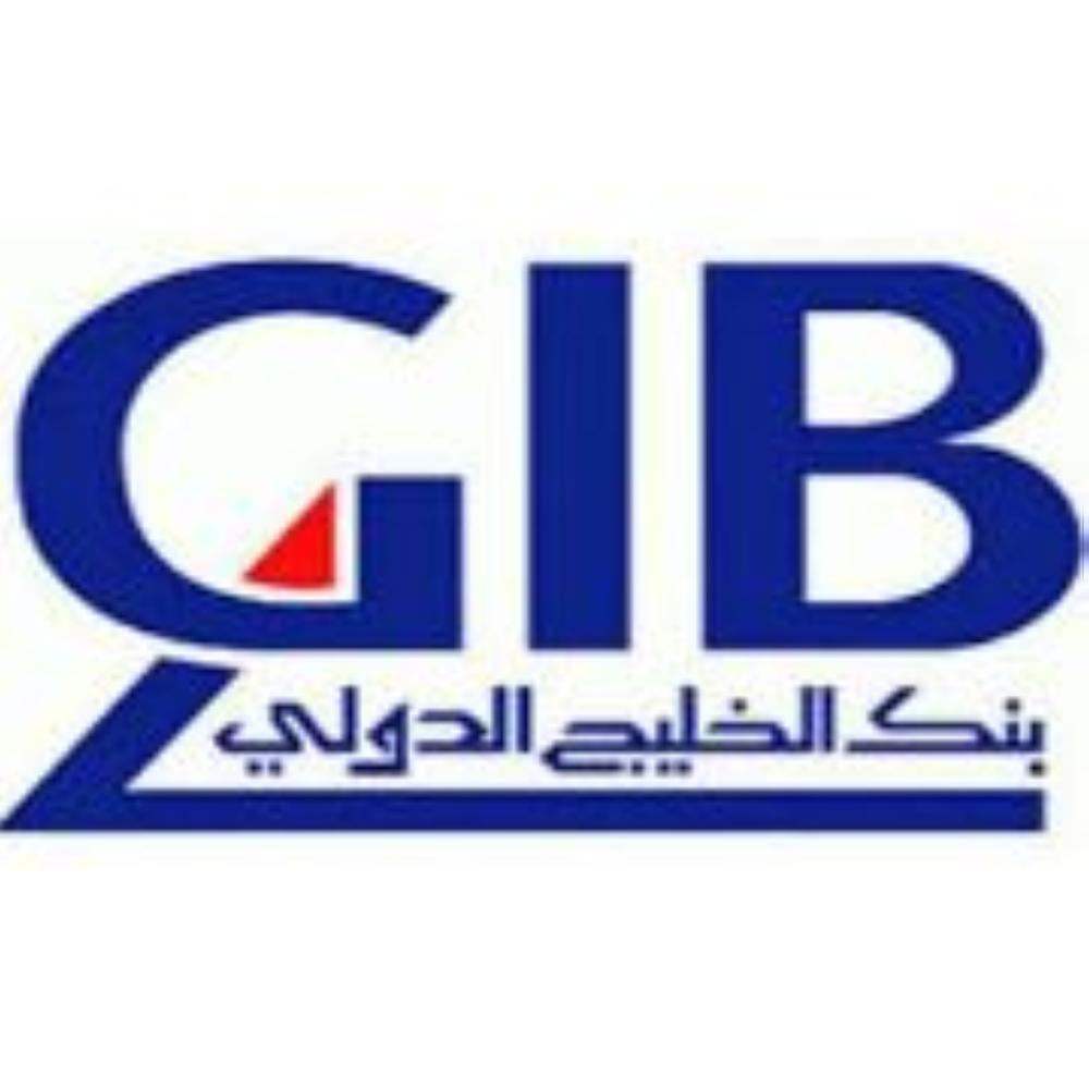 Gulf International Bank establishes Saudi arm with SR7.5bn capital