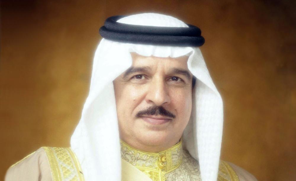 King Hamad Bin Isa Al-Khalifa