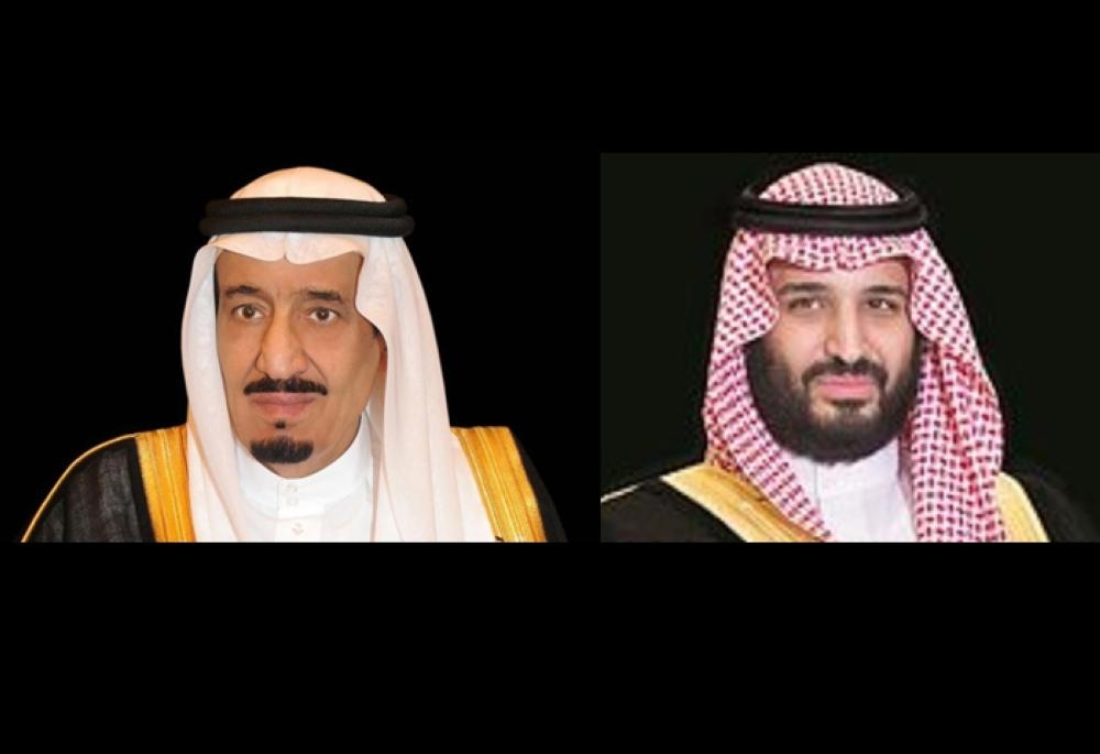 King, Crown Prince condemn Sri Lanka terror attacks