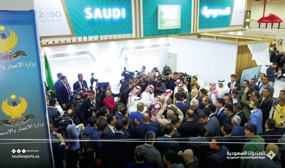 Guests and officials of the Saudi delegation at the Saudi Pavilion