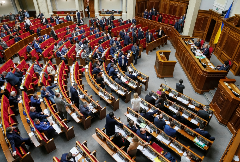 Ukrainian lawmakers attend a parliament session in Kiev, Ukraine, in this Feb. 28, 2019 file photo. — Reuters