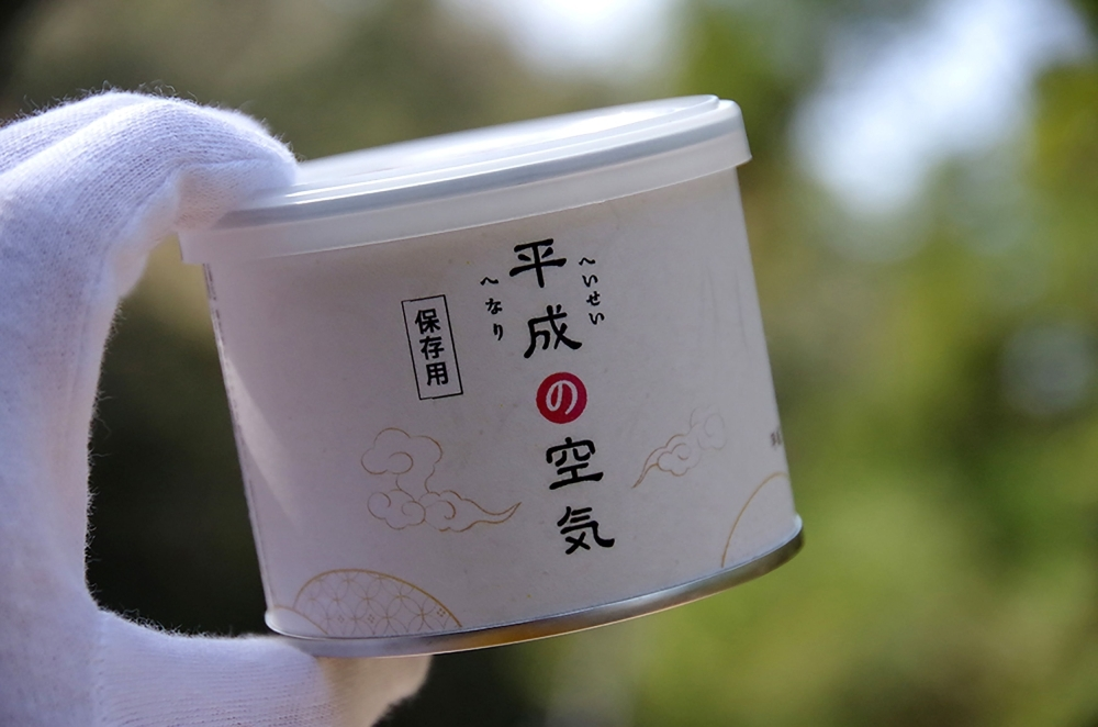 This handout photograph released by Heso Production Company shows the company's production, a can containing the air of Japan's outgoing Heisei era, in Seki city, Gifu prefecture. — AFP