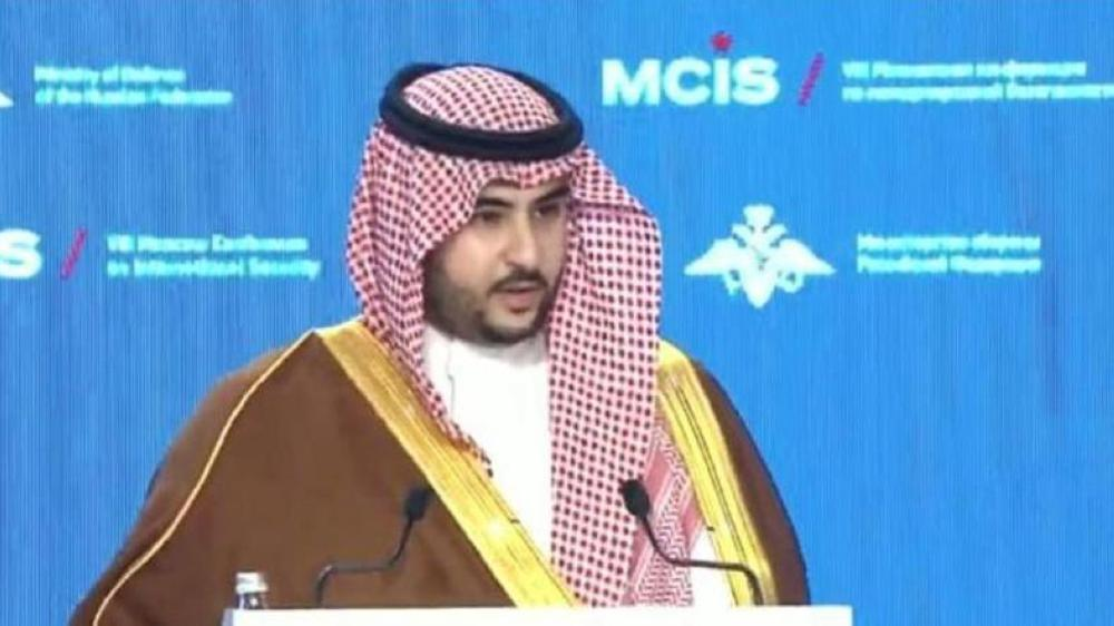 Saudi Arabia's Deputy Defense Minister Prince Khalid Bin Salman addressing the Moscow Conference on International Security (MCIS) on Wednesday.