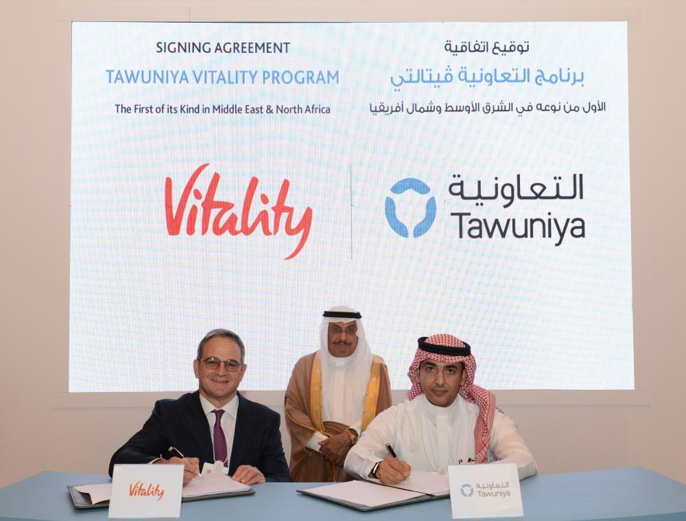 Tawuniya in  deal to obtain qualitative leap in health practice
