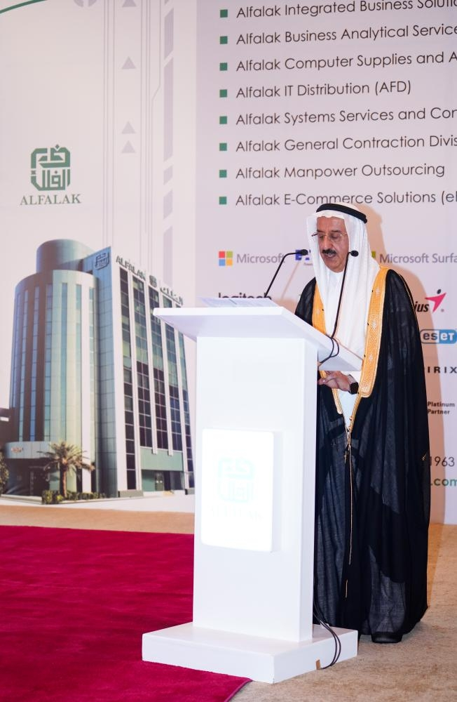 Ahmed Ashadawi, President and CEO, Al Falak and Al-Khaleej Group, delivers his remarks at the annual staff recognition event