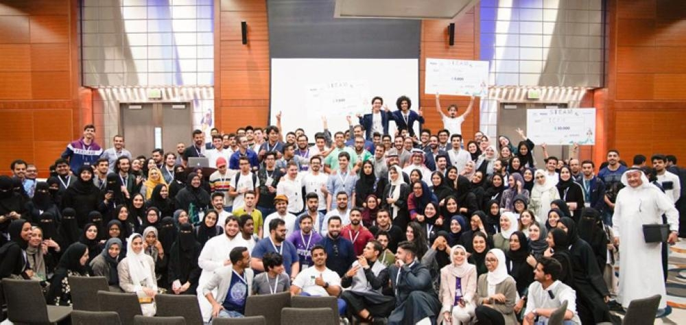 300 Saudi university undergrad entrepreneurs compete at KAUST