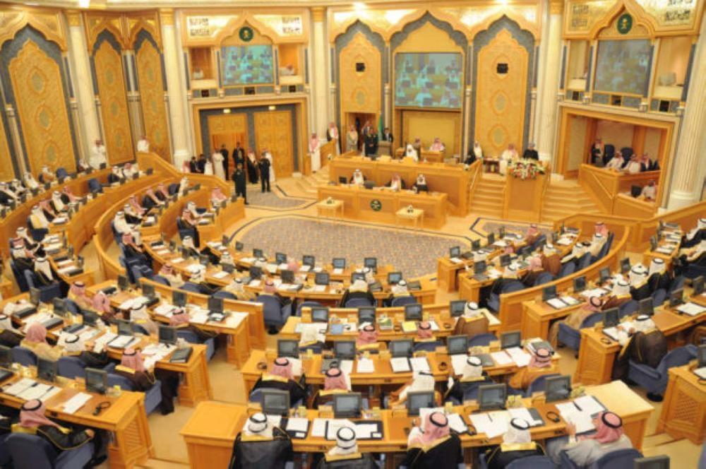 Saudi  Shoura Council.