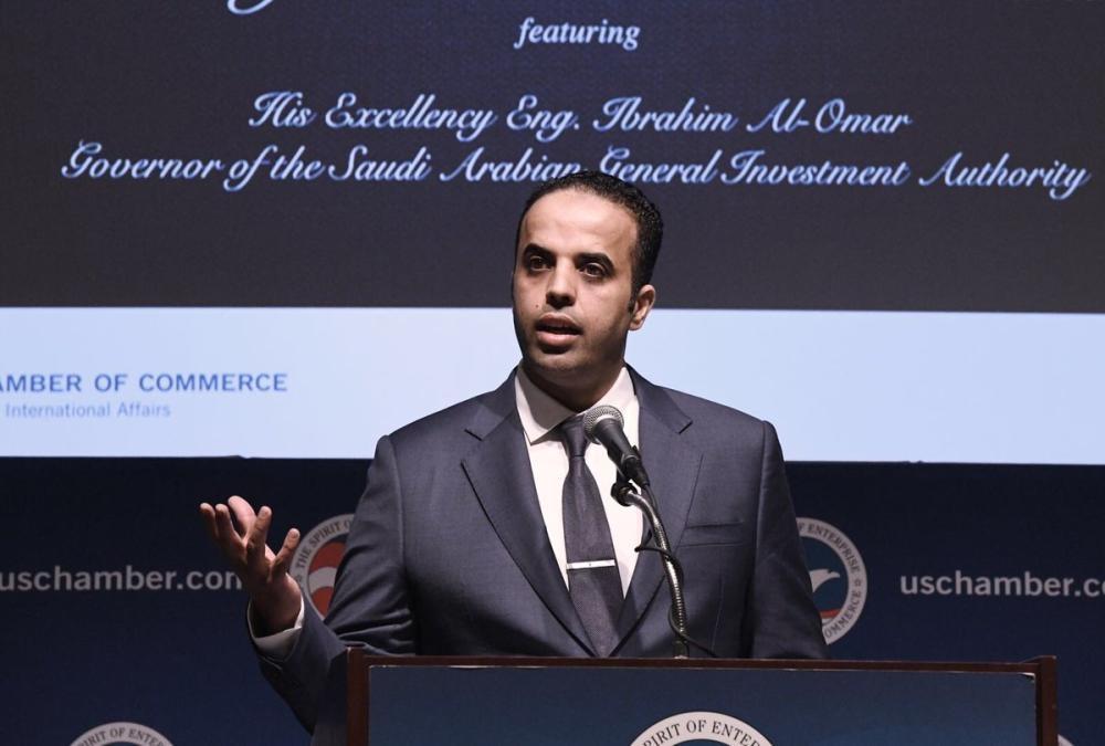 Eng. Ibrahim Al Omar, governor of the Saudi Arabian General Investment Authority (SAGIA)
