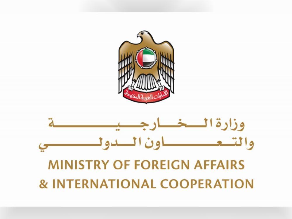 UAE ministry