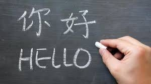 Proficiency in Chinese language needed to apply for teaching job