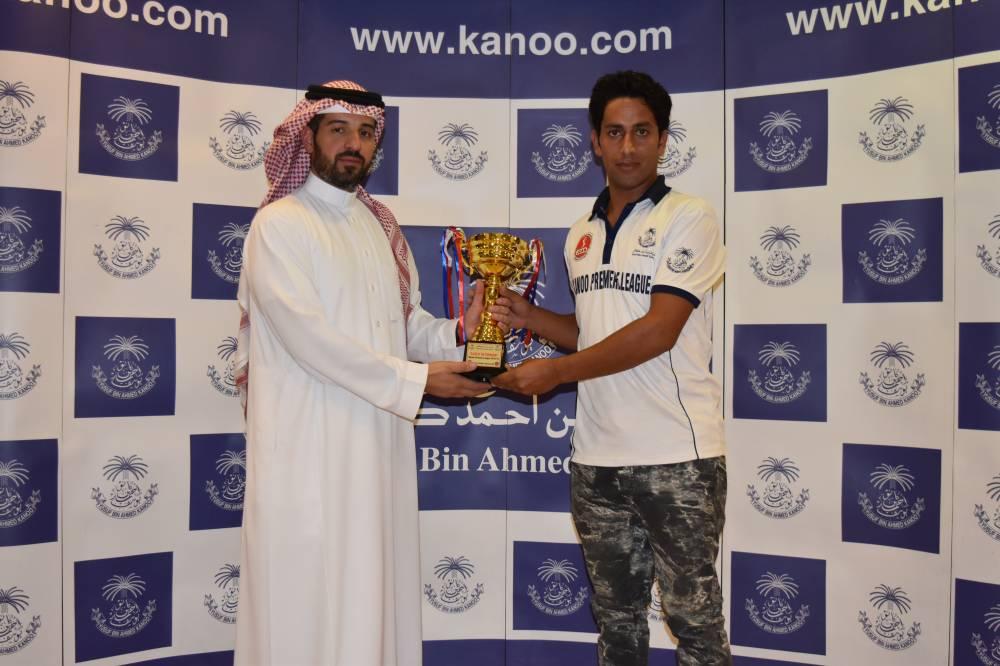 Atta Muskan of Al Burj receiving Player of Tournament Award.