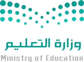 Saudi Ministry of Education