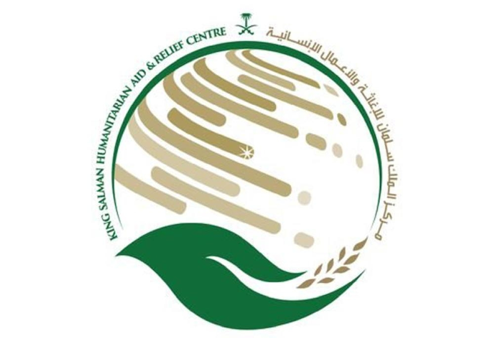 KSrelief: High time for UN to stop Houthis blocking humanitarian aid