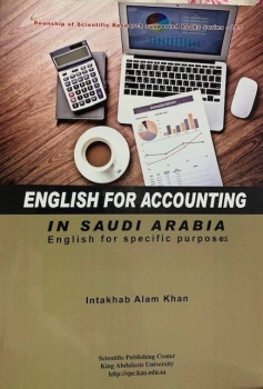 Cover of the book published by King Abdulaziz University press. — Courtesy photos
