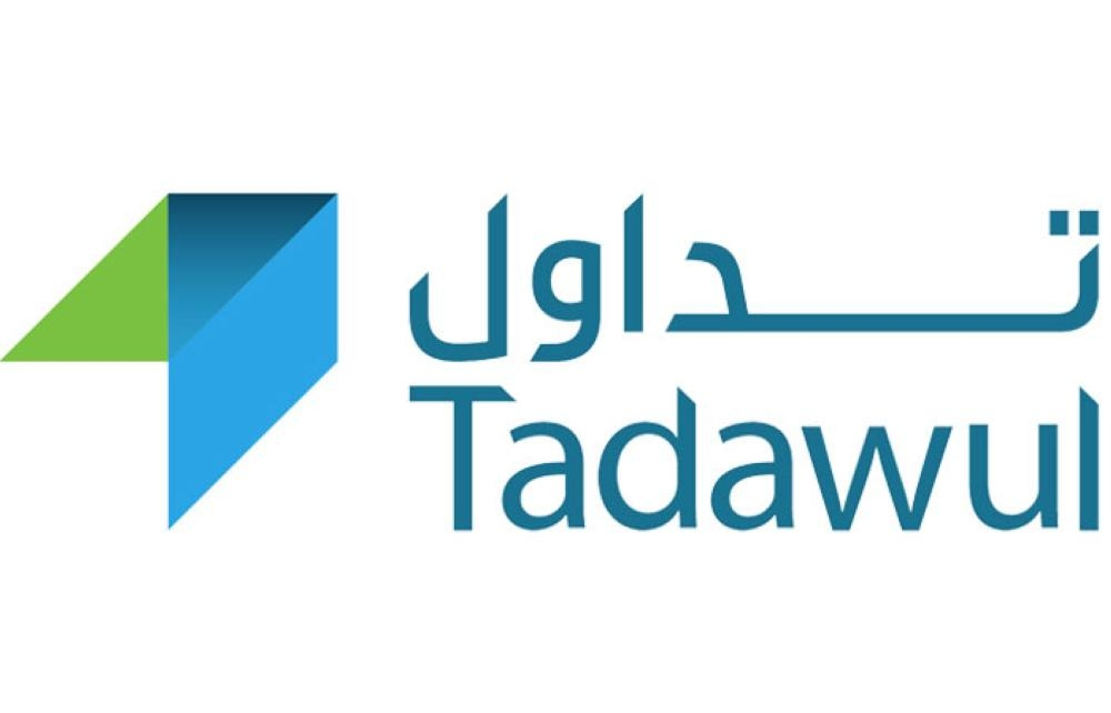 Tadawul lists ACC on the main market - Saudi Gazette