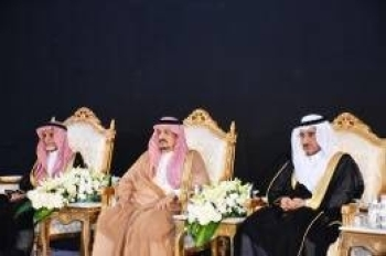 Emir of Riyadh Prince Faisal Bin Bandar attends the official launch of the Alinma Enayah Endowment Fund at the headquarters of Enayah.