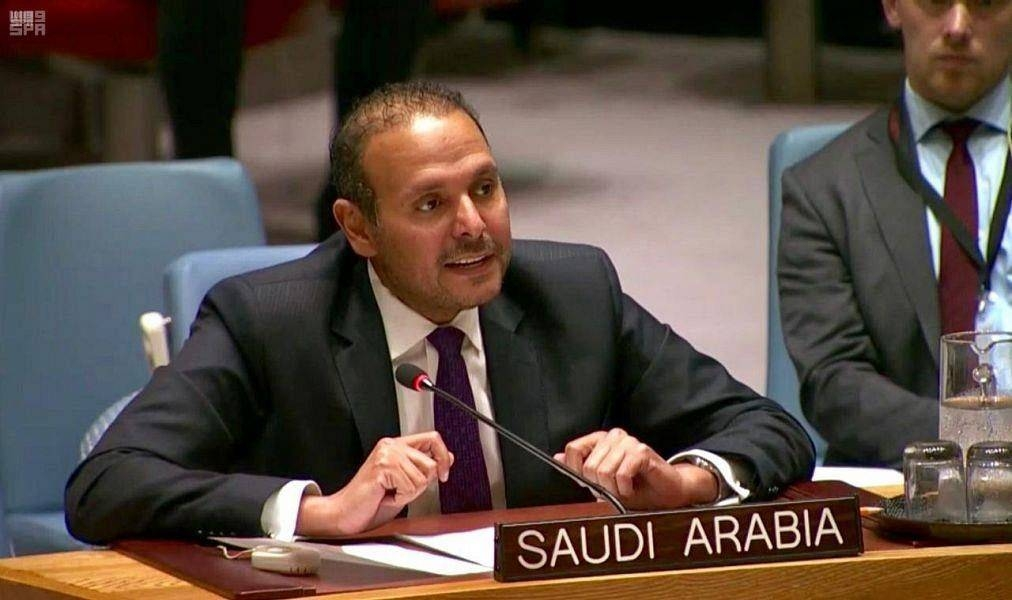 Saudi Arabia's Acting Permanent Representative Dr. Khaled Manzlawiy speaks at the UN Security Council.
