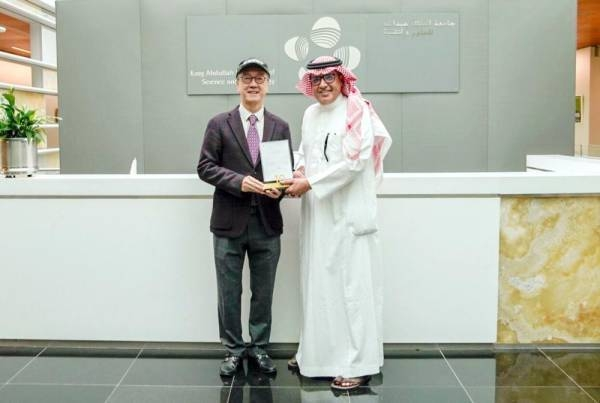 King Abdullah University of Science and Technology (KAUST) President Tony F. Chan honoring Ali Makki at a ceremony in the university premises in Thuwal on Thursday.
