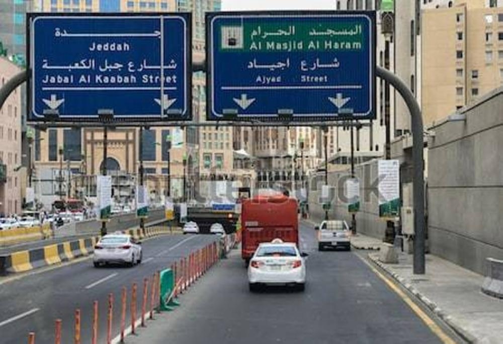 Traffic rerouted for Makkah summits