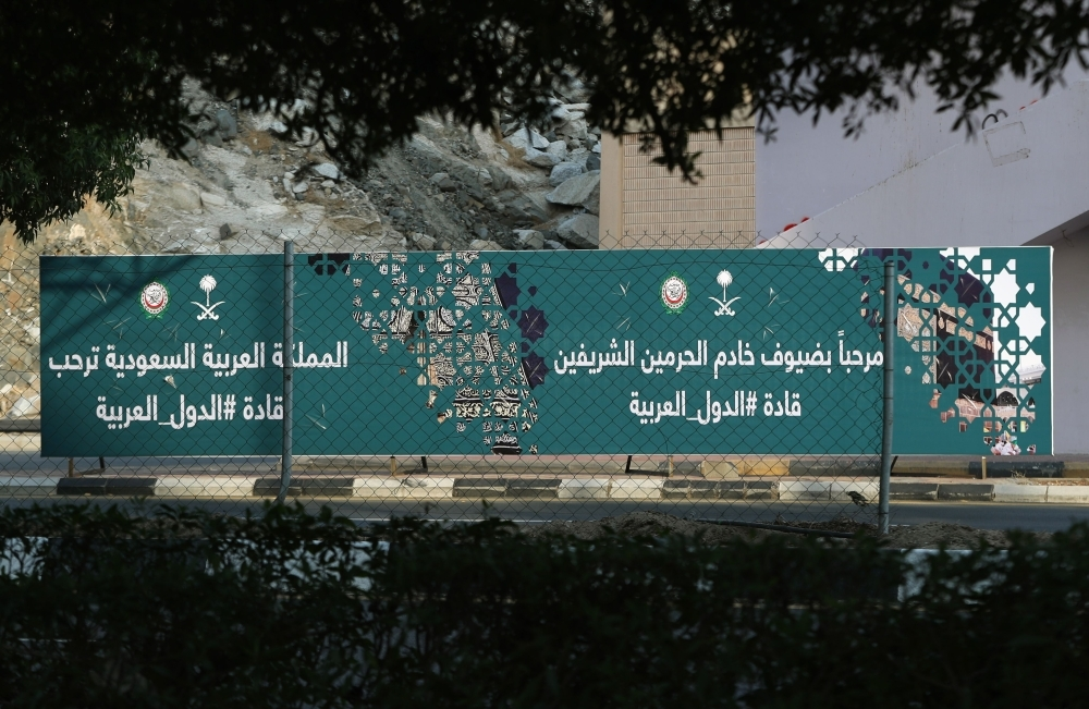 A sign welcoming participants is pictured in Makkah ahead of the upcoming summits of the Arab League, the Gulf Cooperation Council and the Organization of Islamic Cooperation. — AFP