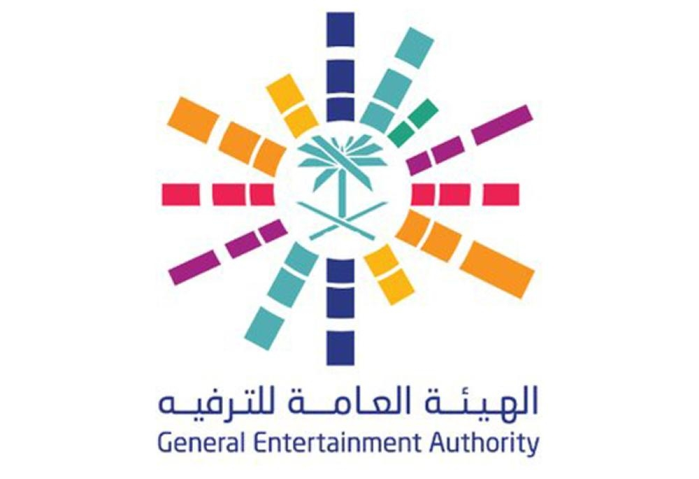Adhan and Qur'an contests worth SR12 million launched - Saudi Gazette