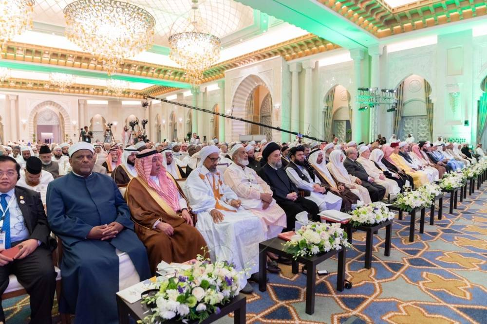 """Participants at the four-day international conference titled """"Values of moderation in the texts of the Qur'an and Sunnah"""" organized by the Muslim World League (MWL) in Makkah. — SPA"""