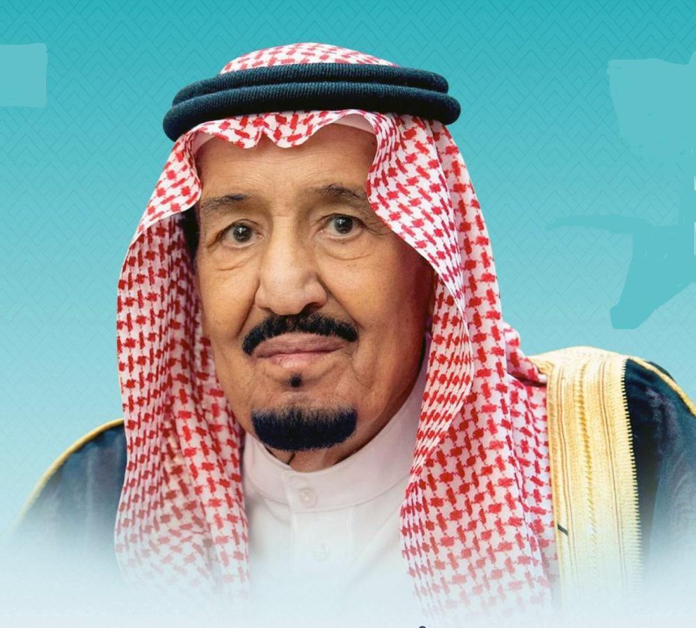 King greets Muslims on Eid