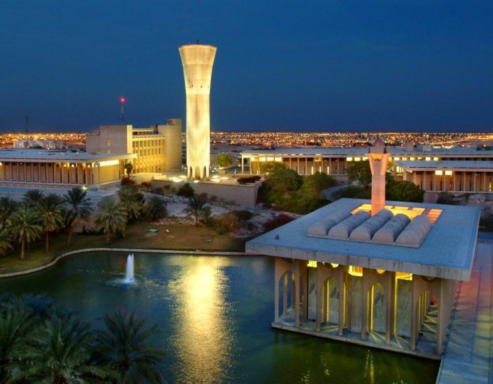 King Fahd University of Petroleum and Minerals (KFUPM).
